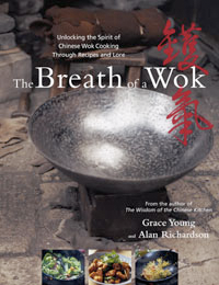 breath-wok-cover-1