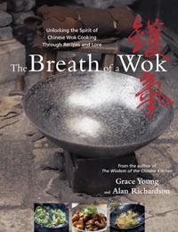 breath-wok-cover-1