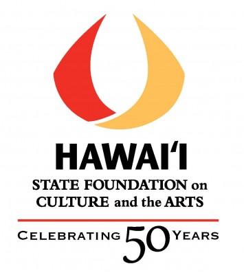HSFCA-logo-50_color1